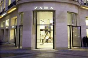ZARA: Αυτή είναι η απόλυτη μπλούζα για το καλοκαίρι που κοστίζει μόνο 12,95 ευρώ