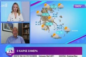 """""""3 περιοχές θα περάσουν δύσκολα..."""": Πρόγνωση του καιρού από τον Τάσο Αρνιακό!"""