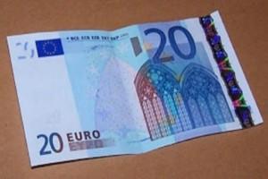 Έτσι θα διπλασιάσετε τα χρήματα σας σε δευτερόλεπτα! (video)
