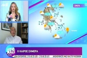 """""""Περιμένουμε πάλι καταιγίδες..."""": Πρόγνωση του καιρού από τον Τάσο Αρνιακό"""