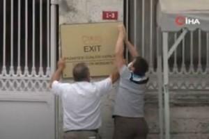 Αγία Σοφία: Τίτλοι τέλους - Οι Τούρκοι ξήλωσαν την ταμπέλα του μουσείου (Video)