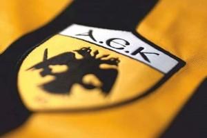 Πένθος στην ΑΕΚ: Πέθανε ο παλαίμαχος ποδοσφαιριστής Χρήστος Άμπος