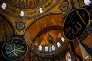 «Όταν πέσει η Πόλη θα...» - Νέα σοκαριστική προφητεία για την Αγία Σοφία που επιβεβαιώνεται
