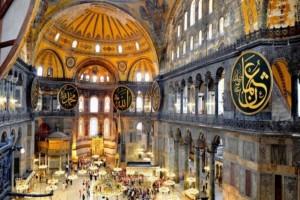 Ερντογάν: Αυτό το διάταγμα υπέγραψε για την μετατροπή της Αγίας Σοφιάς σε τζαμί - Δείτε τι έγραψε