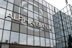 "Alpha Bank για τα μαζικά SMS - Δίνει επίσημα απάντηση για την ""κυβερνοεπίθεση"""