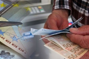 Συντάξεις: έως και 11.000 ευρώ αναδρομικά - Ποιοι και πότε θα τα πάρουν