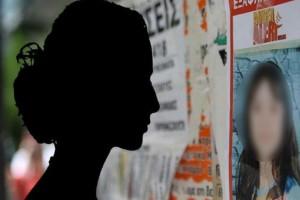 Απαγωγή 10χρονης: Σοκάρουν τα νέα δεδομένα - Νέα τροπή στην υπόθεση