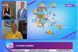 «Δροσερή εβδομάδα με καταιγίδες σε αυτά τα μέρη της Ελλάδας» - Πρόγνωση του καιρού από τον Τάσο Αρνιακό
