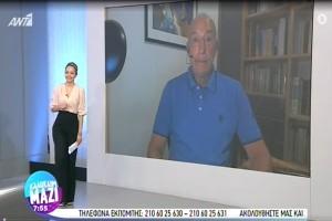 «Αποφεύγουμε τον καύσωνα στην Ελλάδα μέχρι...» - Πρόγνωση του καιρού από τον Τάσο Αρνιακό