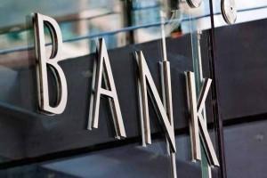 Έκτακτη είδηση για τις ελληνικές τράπεζες: Απόφαση!