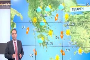 """""""Καταιγίδες από το απόγευμα σε..."""": Ο Κλέαρχος Μαρουσάκης προειδοποιεί!"""