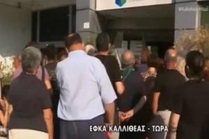 """Στον ΕΦΚΑ Καλλιθέας """"ψήνονται"""" να κολλήσουν κορωνοϊό και έχουν μαζευτεί εκατοντάδες σε ουρά! (video)"""