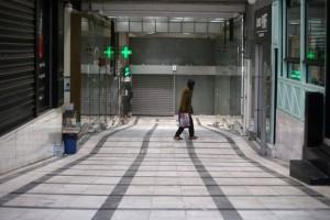 Κορωνοϊός: Αυτές οι επιχειρήσεις μένουν κλειστές μέχρι τις 26 Ιουλίου