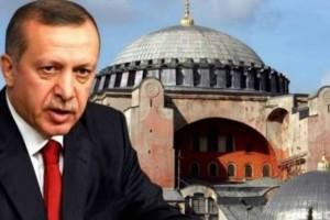 OΡΓΗ: Ο Ερντογάν μετατρέπει οριστικά την Αγία Σοφιά σε τζαμί