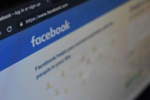 Facebook: Πώς να διαγράψετε εύκολα τα παλιά σας post