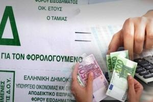 Επιστροφή φόρου: Πότε θα δείτε χρήματα στο λογαριασμό σας