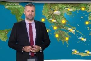 «Η θερμοκρασία το Σαββατοκύριακο θα φτάσει μέχρι...» - Πρόγνωση του καιρού από τον Γιάννη Καλλιάνο