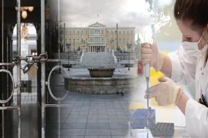 Κορωνοϊός: Η αύξηση κρουσμάτων φέρνει νέα μέτρα - Το «Plan B» της κυβέρνησης