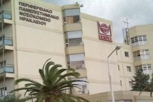 Αδιανόητο περιστατικό στην Κρήτη: Πήγαν... το λάθος παιδί για εξετάσεις στο νοσοκομείο