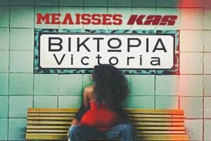 """""""Είναι πιωμένη και κ@@λωμ#νη"""": Το νέο τραγούδι του Χρήστου Μάστορα έγινε viral και προκαλεί... σχόλια!"""
