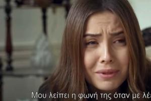 Χειροτερεύει η Μελέκ - Ραγδαίες εξελίξεις στην Elif