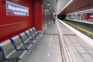 Άνδρας έπεσε στις ράγες του μετρό στο Νομισματοκοπείο