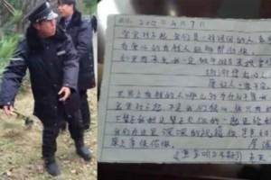 Μητέρα παράτησε το μωρό της με ένα σημείωμα σε πάρκο - 4 χρόνια μετά...