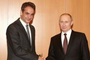 Τηλεφωνική επικοινωνία Μητσοτάκη-Πούτιν - Τι συζήτησαν