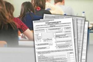 Πανελλαδικές Εξετάσεις 2020: Παράταση για την κατάθεση του Μηχανογραφικού Δελτίου