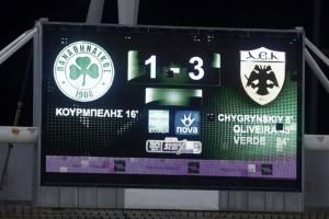 Super League: Το ήθελε περισσότερο και το πήρε η ΑΕΚ