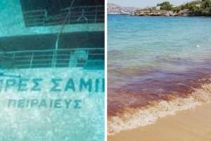 """Επί 20 χρόνια το ναυάγιο του Σάμινα """"δηλητηριάζει"""" την Πάρο: Ορατή με γυμνό μάτι η ρύπανση στα νερά"""