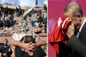 """Προφητεία που σοκάρει: """"Σεισμός φονιάς 7,7 Ρίχτερ στην Κωνσταντινούπολη - Πάνω από 30.000 νεκρούς"""""""