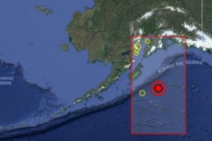 Ισχυρός σεισμός 5,5 Ρίχτερ στην Αλάσκα