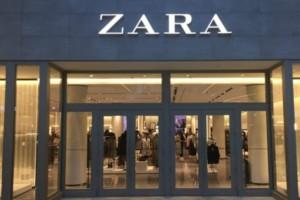 """""""Χαμός"""" στα ZARA: Φόρεμα σατινέ μόλις 12,99€ από 26€"""