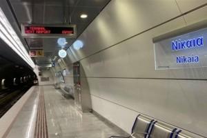 Σύνταγμα-Νίκαια σε 14 λεπτά - Εγκαινιάζεται η νέα γραμμή του μετρό