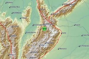 Σεισμός 5,5 Ρίχτερ στην Κολομβία