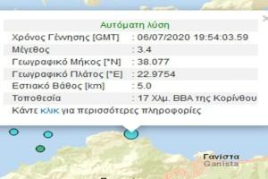 Σεισμός 3,4 Ρίχτερ βορειοανατολικά της Κορίνθου