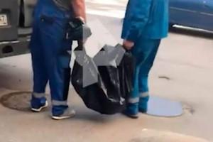 Άγριο έγκλημα: 29χρονος σκότωσε την 24χρονη σύζυγό του - Την μαχαίρωσε και την διαμέλισε με τσεκούρι
