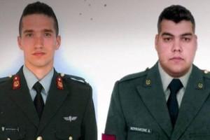 Σκάνδαλο: Ακόμα δεν έχουν επιστραφεί από τους Τούρκους τα όπλα των Ελλήνων στρατιωτικών Μητρετώδη και Κούκλατζη