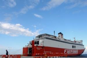 Απαγορεύτηκε ο απόπλους του πλοίου «Θεολόγος»