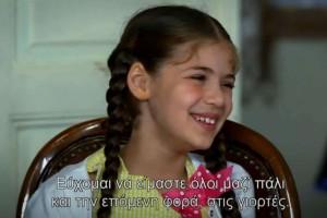 Αποκαλύψεις στην Elif - Τι θα δούμε σήμερα (07/08);