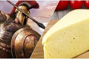 Γιατί οι Σπαρτιάτες έτρωγαν τυρί πριν από κάθε μάχη;