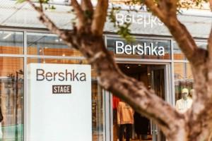Bershka Summer Sales: Το διχτυωτό bralette που ερωτευτήκαμε κοστίζει λιγότερο από 10 ευρώ