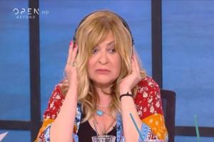 Βάσια, 27 ετών: «Η ξαδέλφη του αρραβωνιαστικού μου με φλερτάρει»
