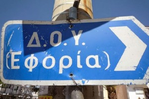 Συναγερμός σε Εφορία στη Θεσσαλονίκη: Θετική στον κορωνοϊό υπάλληλος