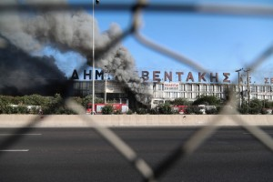 Φωτιά στην Αθήνα: Οδηγίες της Περιφέρειας Αττικής στους κατοίκους