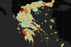 Κορωνοϊός: Ο μοναδικός Νομός της χώρας χωρίς επιβεβαιωμένο κρούσμα