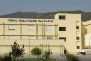 Συναγερμός στην Καλαμάτα: Εντοπίστηκαν 7 νέα κρούσματα κορωνοϊού (Video)