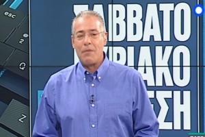 «Χαμός» με τον Νίκο Μάνεση: Το άγνωστο επαγγελματικό βήμα που «τάραξε» την καριέρα του