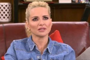 Δυσάρεστα νέα για την Μαρία Μπεκατώρου - Απογοητευμένη η παρουσιάστρια